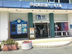 道の駅伊良湖クリスタルポルト
