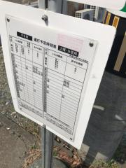 「農協前」バス停留所