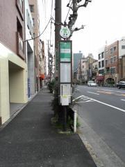 「浅草六丁目」バス停留所