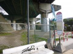 「沼間坂上」バス停留所