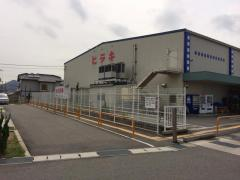 ヒラキ姫路店