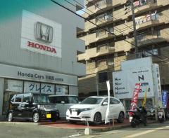 Honda Cars下関西山の田店