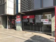 JTB小山店