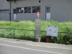 「東中田市民センター前」バス停留所