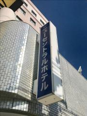 ニューセントラルホテル勝田