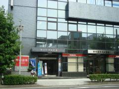 野村證券株式会社 刈谷支店