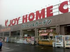 ジョイスーパーセンター愛子店