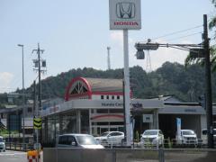 Honda Cars恵那長島店