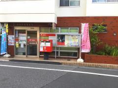 浦和岸町郵便局