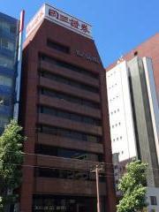 岡三証券株式会社 広島支店