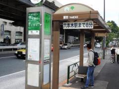 「溜池」バス停留所