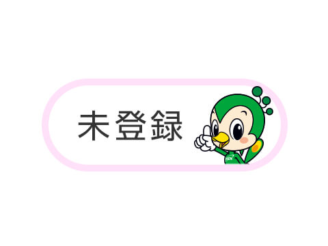 尼崎市記念公園総合体育館(尼崎...