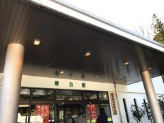 椿大神社椿会館