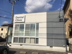 瀬戸セントラル歯科