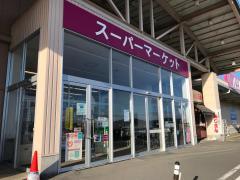 イオンスーパーセンター涌谷店