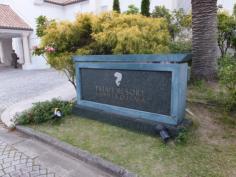 海辺ホテルプライムリゾート賢島