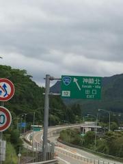 神崎北ランプ(IC)
