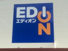 エディオン多治見インター店