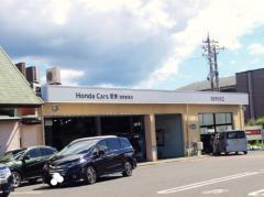 Honda Cars若狭敦賀若葉店