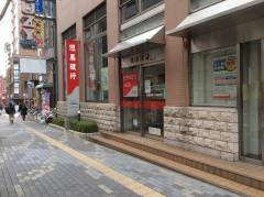 但馬銀行六甲道支店