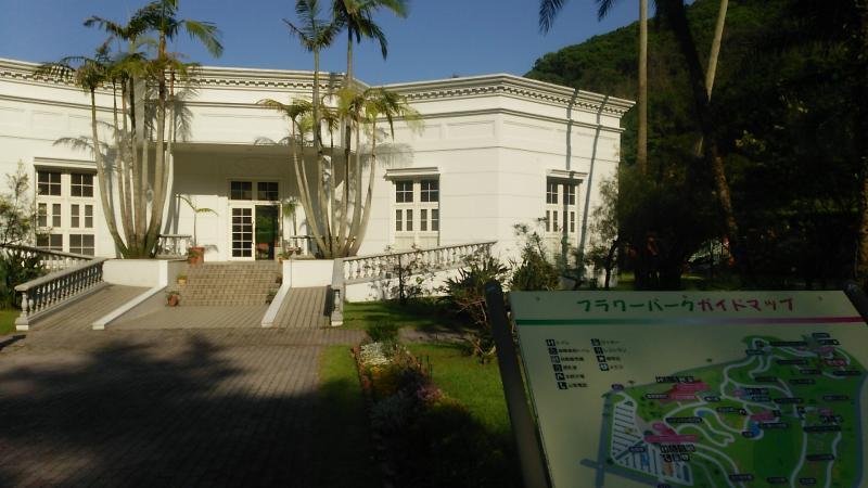フラワーパーク鹿児島