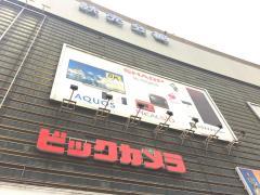 ビックカメラ有楽町店本館