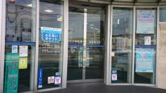 横浜信用金庫根岸橋支店