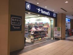 トモズ品川インターシティ店