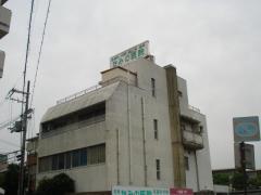 たみの医院