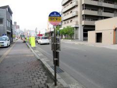 「明田地下道入口」バス停留所