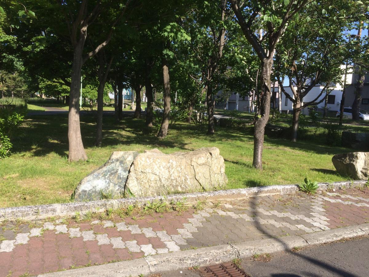 屯田みずほ西公園(札幌市北区)...