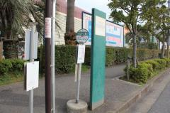 「ららぽーと東口」バス停留所