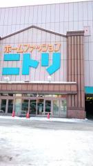 ニトリ旭川春光店