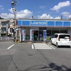 ローソン別府亀川店