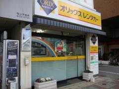 オリックスレンタカー五井駅前西口カウンター