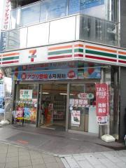 セブンイレブン 名古屋伏見駅前店