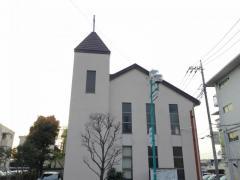 草加松原教会