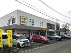 TSUTAYA AVクラブ健軍店