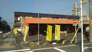 中央お菓子市場南陽店