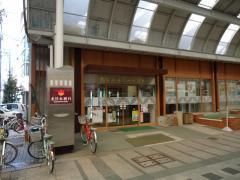 北日本銀行肴町支店