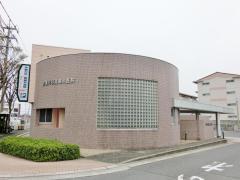 伊藤内科胃腸科医院