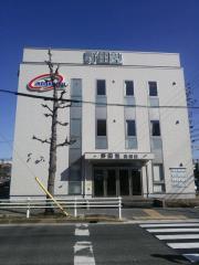 野田塾高畑校