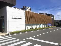 JA尾張中央高蔵寺支店