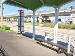 「空見町」バス停留所