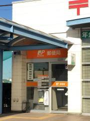 飛島郵便局