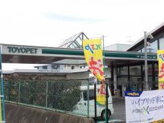名古屋トヨペット徳重店