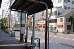 「橘通り」バス停留所