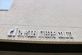 千代田インテグレ株式会社
