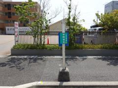 「甲阿保北」バス停留所