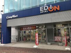 エディオン名古屋本店